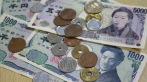 ВВП Японии резко сократился — WSJ