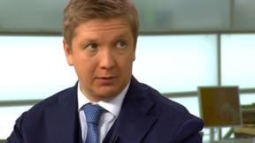 Набсовет Нафтогаза определился с будущим Коболева на посту, — источник