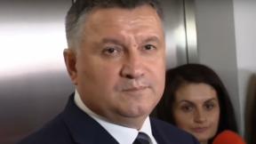 Аваков прокомментировал задержание Мельничука в Греции