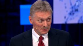 Песков высказался о суде по сбитому МН17