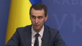 У четырех людей в Украине заподозрили коронавирус, — Минздрав