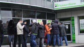 В Приватбанке рассказали, что делать жертвам мошенников
