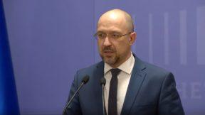 Шмыгаль заговорил об ограничении перевозок по Украине