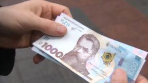 Эксперты рассказали о тяжелых последствиях падения гривны для украинских банков