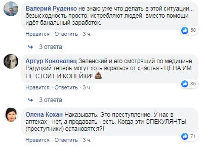 Пальчевский отреагировал на экспорт украинских респираторов в Испанию