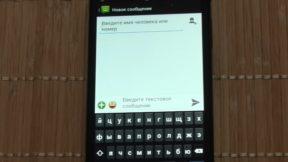 СМС от Минздрава: украинцы начнут получать сообщения о коронавирусе
