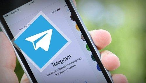 Купить недорого подписчиков на Телеграмм канал