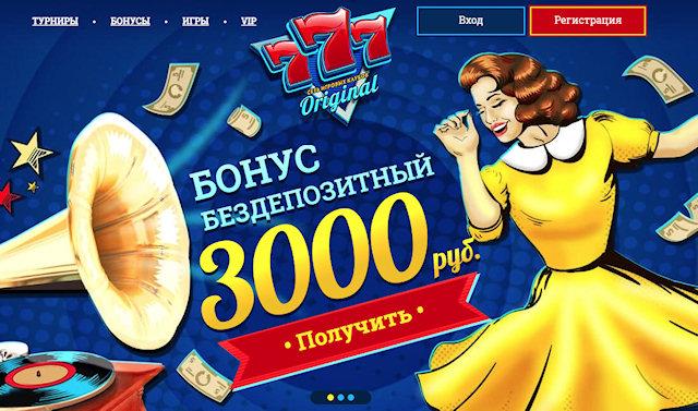 777 Originals: как появляются качественные онлайн казино