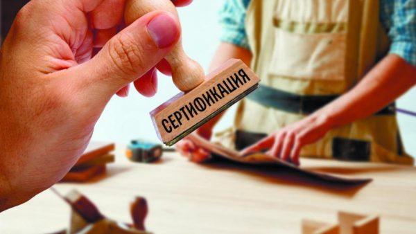 Профессиональная помощь с сертификацией в Казахстане