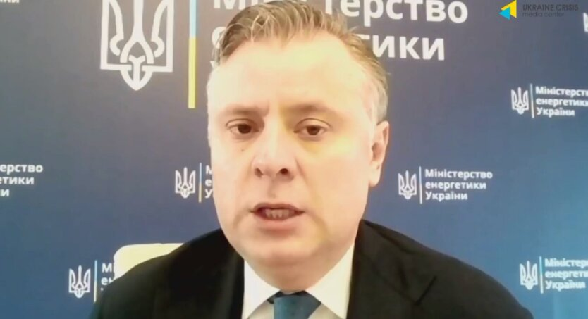 Витренко ответил, почему Украина закупила дорогой газ