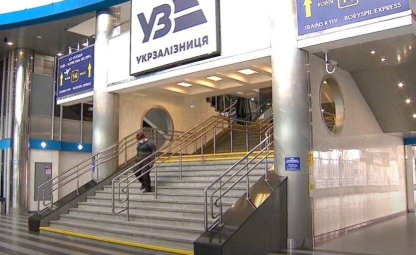 Укрзализныця планирует ежемесячно повышать цены на билеты