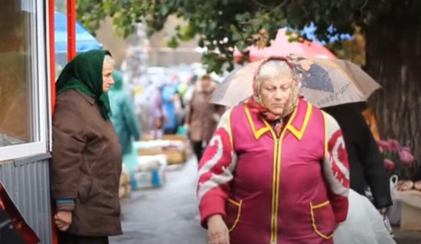 Экономист озвучил неутешительный прогноз для будущих пенсионеров