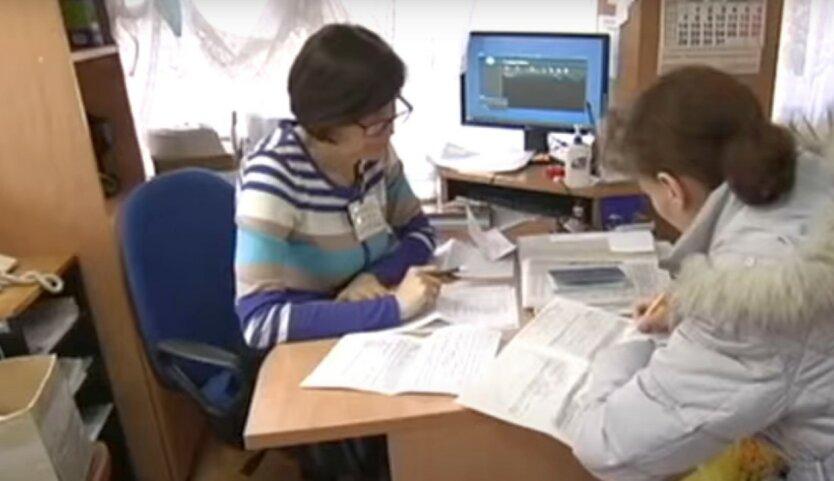 Украинцам расписали все нюансы оформления субсидии на коммуналку