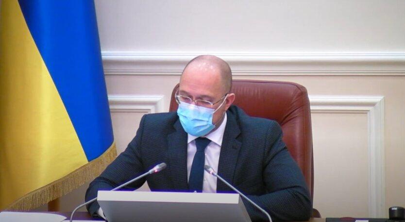 Кабмин принял решение о штрафах и выплате компенсаций за электроотопление