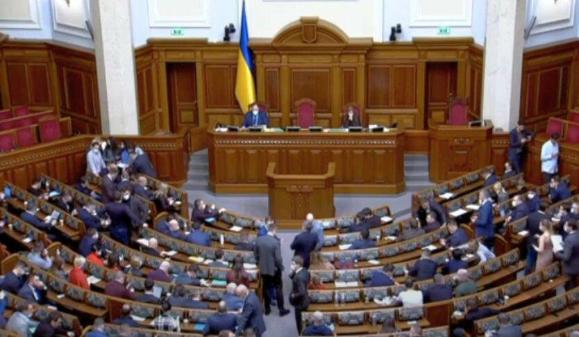 Опрос показал изменения в рейтинге парламентских партий