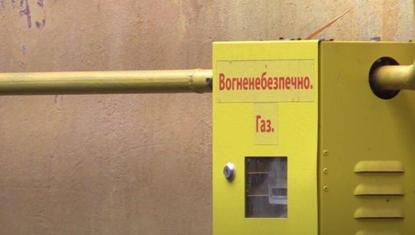Украинцам пояснили, почему приходится платить за доставку газа