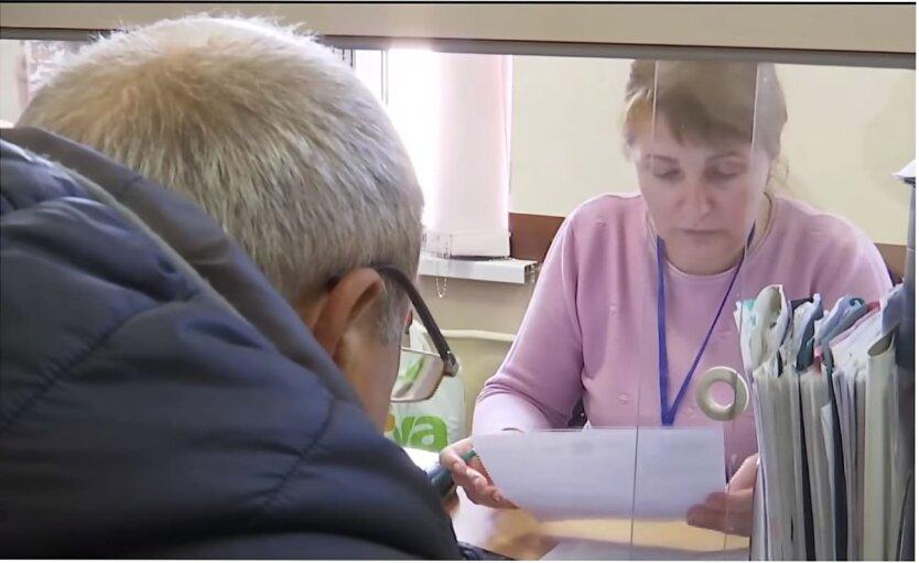 Выплата пенсий в Украине, Пенсии за февраль, Пенсионный фонд Украины