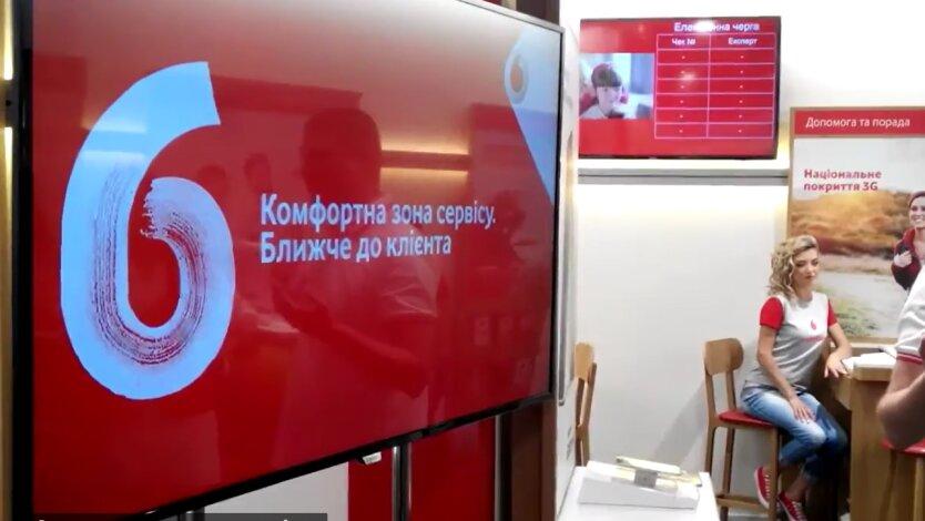Vodafone ответил, почему не всем позволяет переходить на выгодный тариф