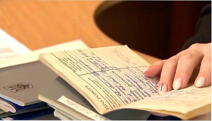 Пенсионный фонд показал, как пользоваться электронной трудовой книжкой