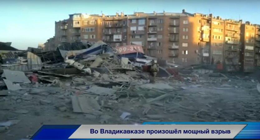 Взрыв полностью разрушил супермаркет во Владикавказе