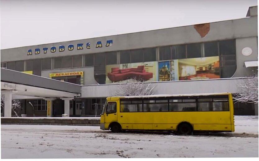 В Украину идут снегопады и ледяной ветер