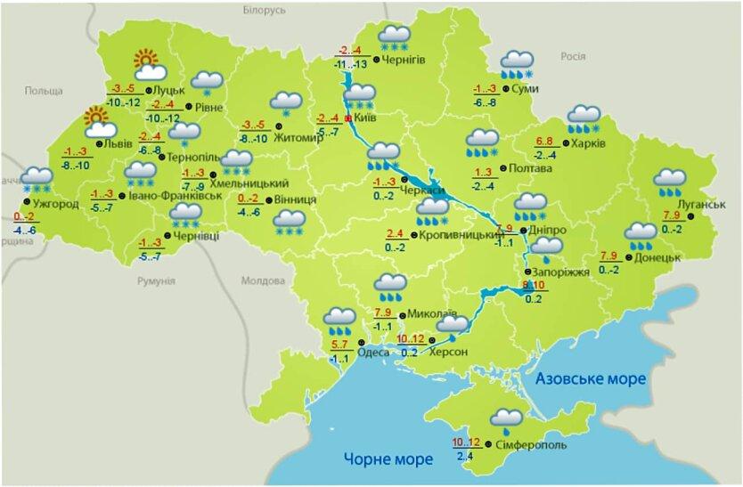 Зима в Украине, Похолодание в Украине, Прогноз погоды на 1 февраля, Наталья Диденко