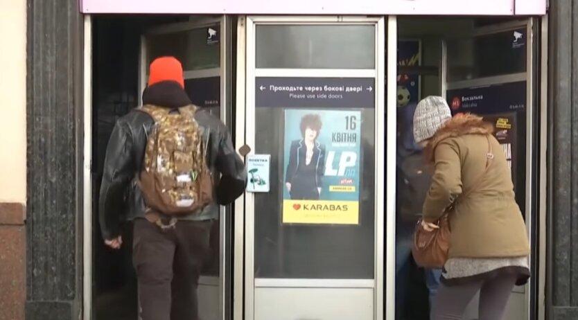 У Кличко отреагировали на слухи о подорожании метро в Киеве