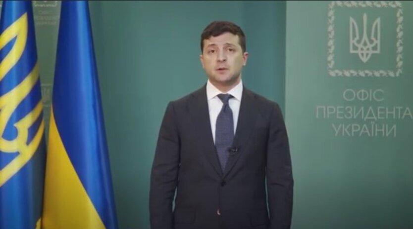 Зеленский анонсировал масштабный форум