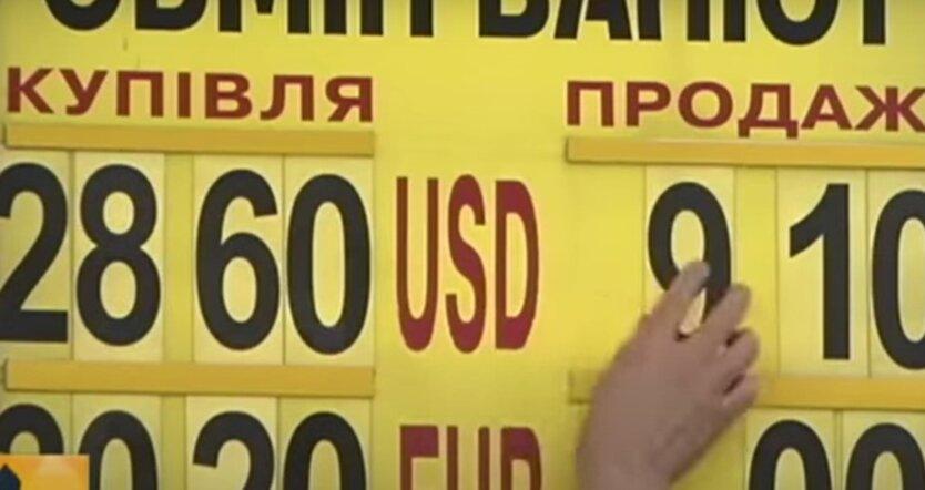 Монин объяснил, почему доллар не берет новую высоту