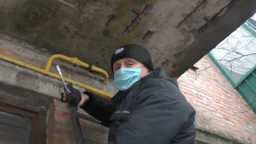 Украинцам показали, как сменить завышающего тарифы поставщика газа