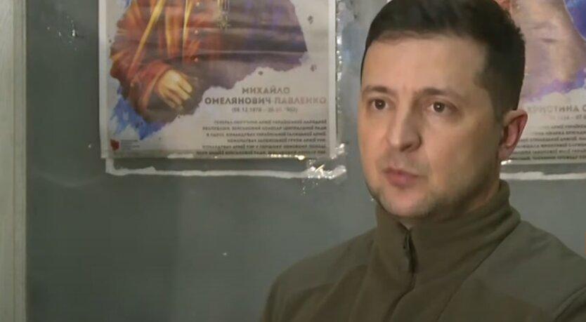 Зеленский рассказал о поездке на Донбасс