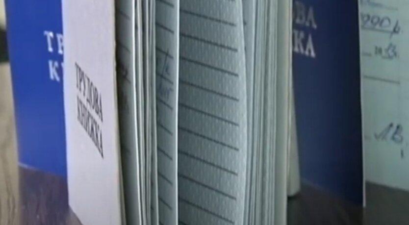 Пенсии в Украине будут начислят по-новому