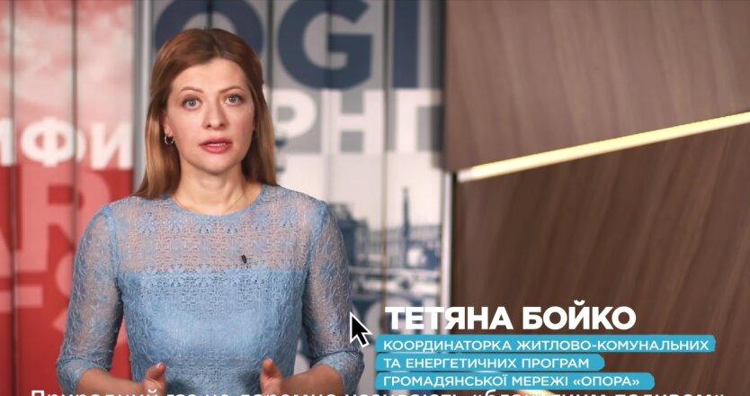 Украинцам подсказали, как проверить качество газа