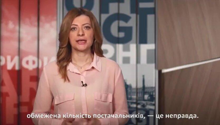 Украинцам показали пошаговую инструкцию для смены поставщика газа