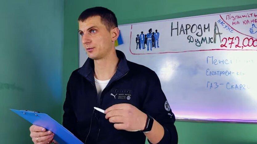 Украинцам ответили на популярные вопросы о пенсиях, электроэнергии и газе