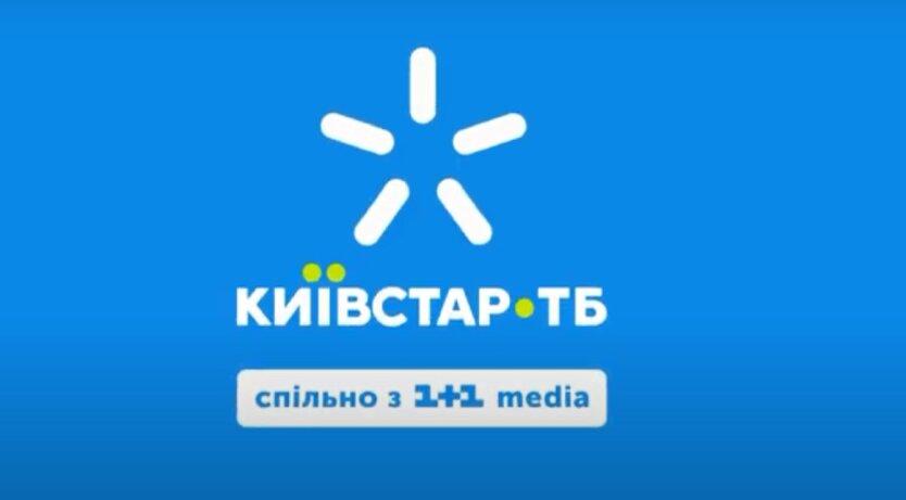 «Киевстар» оправдался за русскоязычное ТВ
