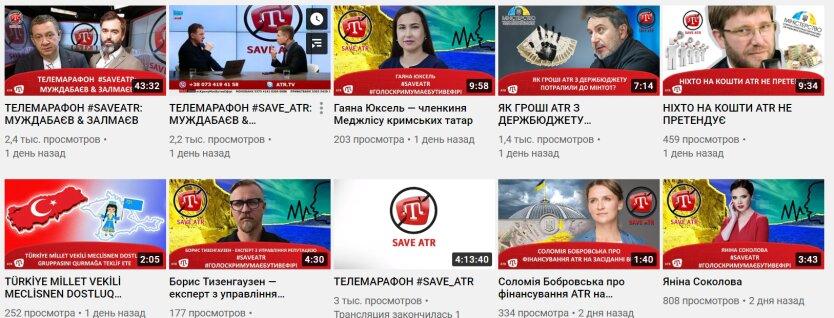 Спасти ATR или кормушку для Ислямова с Муждабаевым?