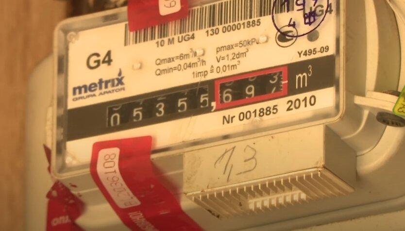 Украинцам рассказали о проверке газовых счетчиков