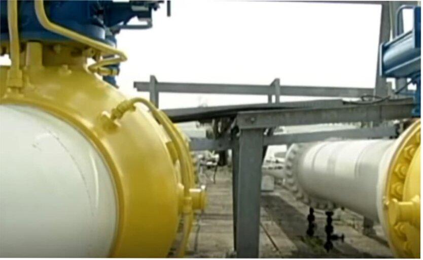 Нафтогаз назвал условие для скидки на газ