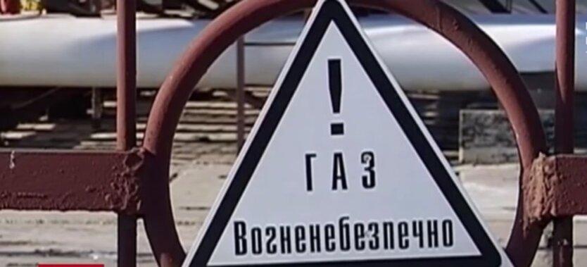 В Раде заявили о возможности снизить цену газа на 60%