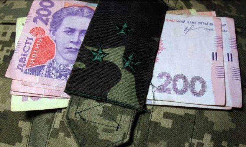 пенсии военным в украине, выйти на пенсию досрочно