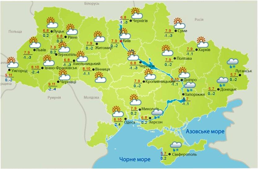 Погода в Украине, Прогноз погоды, Погода на выходные, Погода на субботу