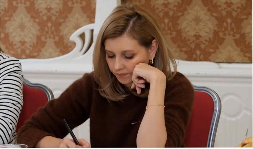 Украинцам показали зарплату Елены Зеленской в