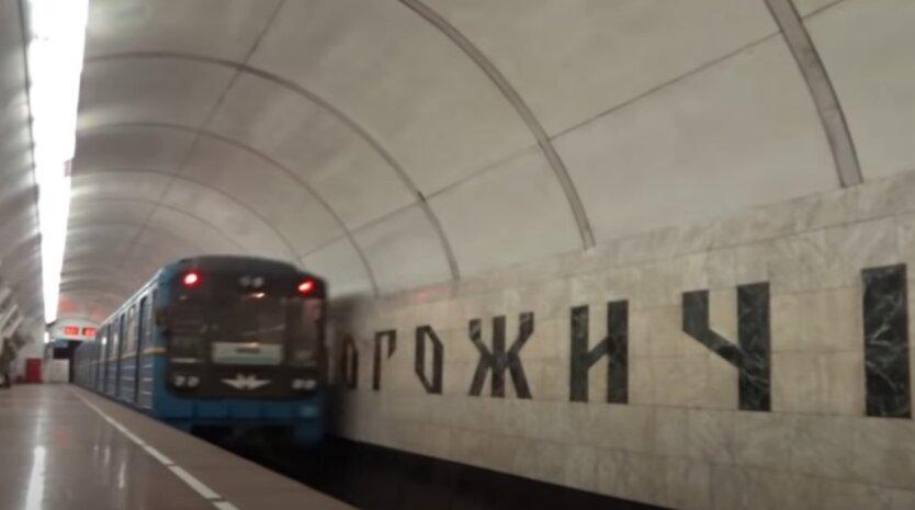 В метро Киева изменят оплату проезда