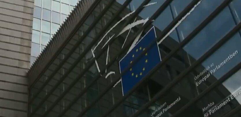 ЕС ввел санкции против граждан России, Китая и Ливии