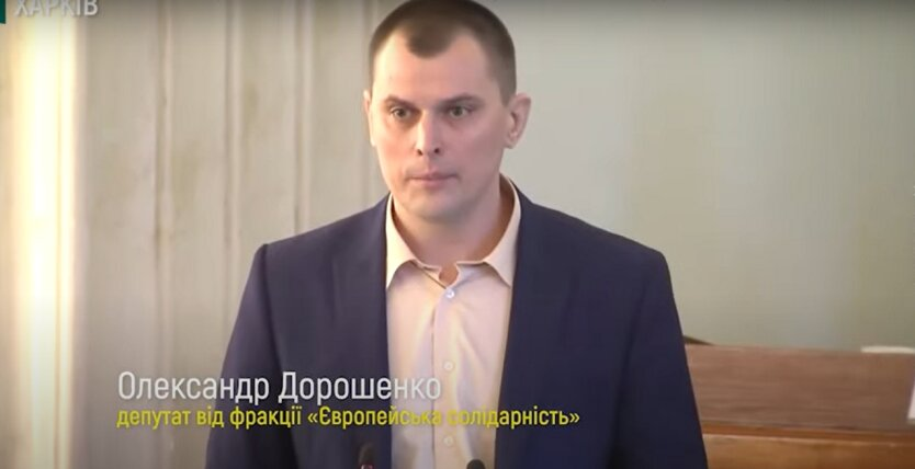 Харьковского депутата от «ЕС» исключили из фракции за отказ выступать на украинском языке