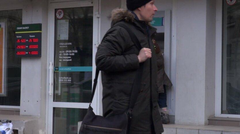 В Ощадбанке посоветовали, что делать в случае кражи средств со счета