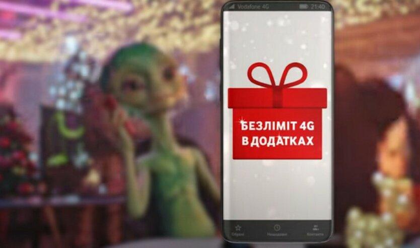Vodafone объяснил причину повышения тарифов