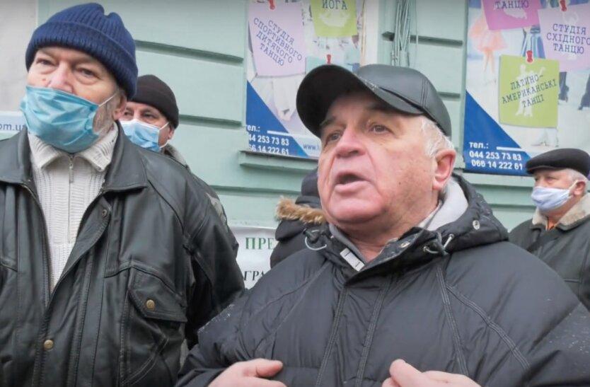 Украинцам рассказали, кто может выйти на пенсию досрочно