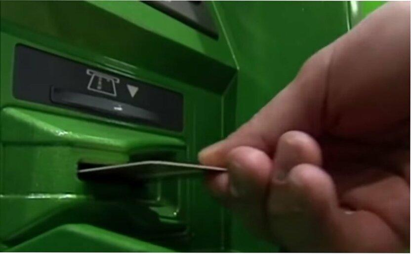 ПриватБанк показал, как получить перевод Western Union, MoneyGram, RIA или IntelExpress в Приват24